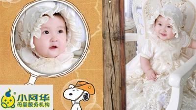 小阿华孕婴童摄影