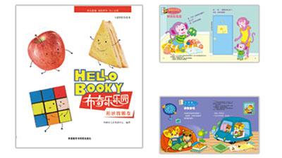 布奇樂樂園早教產品(1-2歲)