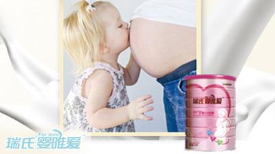 瑞氏婴唯爱孕产妇营养羊奶粉
