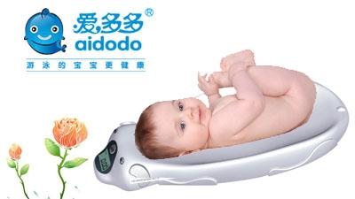 爱多多婴儿身高体重秤