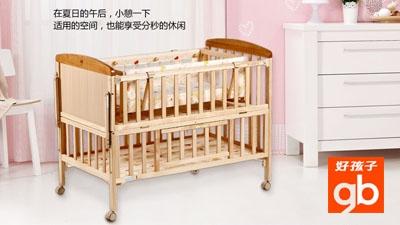 好孩子多功能实木环保婴儿床