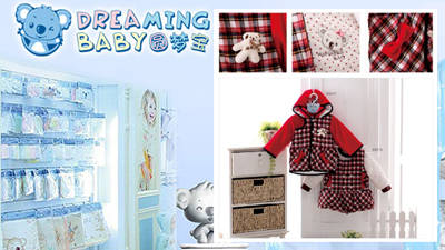 圆梦宝婴童服饰