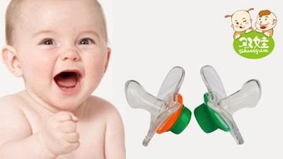 双娃婴儿硅胶牙胶