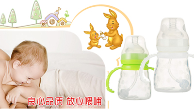 孩儿宝硅胶奶瓶系列