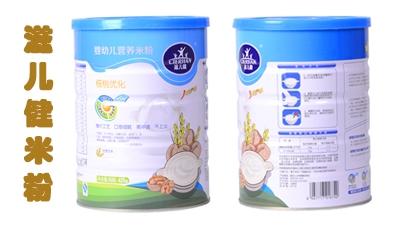 滋儿健营养米粉