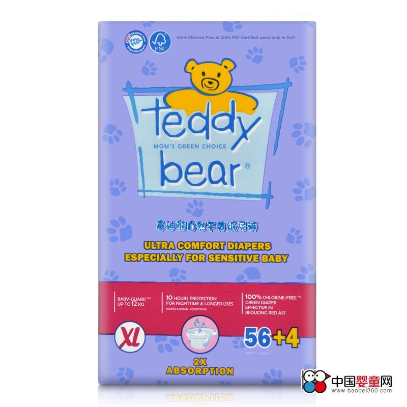 童泰婴幼儿服饰_德国泰迪熊婴儿纸尿裤-中婴网
