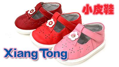 xiangtong小皮鞋2014春夏款
