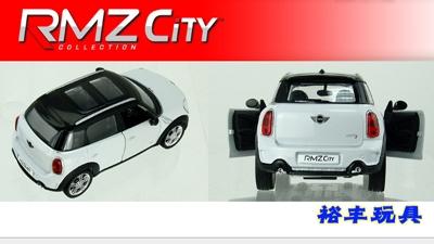 RMZ CITY儿童玩具车模型