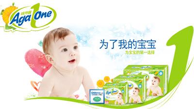 韩国agaone婴儿金盏花纸尿裤