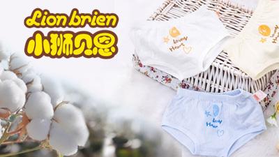 小獅貝恩嬰兒純棉內褲