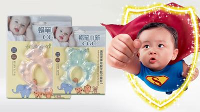 蜡笔小新CGC高级婴儿牙胶