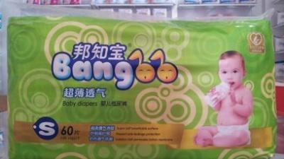 邦知宝婴儿纸尿裤