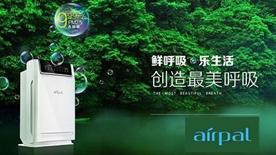 airpal(爱普乐)空气净化器AP系列