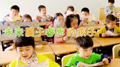 睿思儿童教育