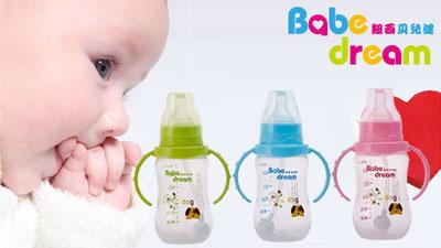 紐西貝兒健嬰兒奶瓶