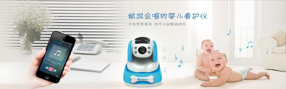 朗云Anyvue第一款婴儿监护器