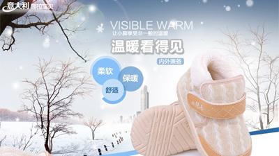 娜拉宝贝婴儿鞋2014冬季新款