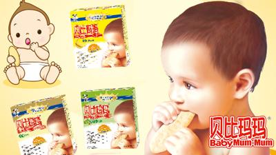 贝比玛玛婴儿米饼