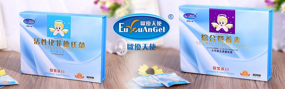 欧优天使台湾进口母婴营养品