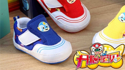 開心寶貝嬰童鞋2015年新款
