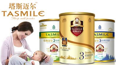 美滋羊塔斯邁爾嬰幼兒配方羊奶粉