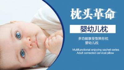 敬康寶嬰幼天然乳膠枕