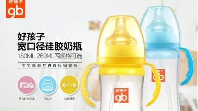 好孩子 婴儿吸管握把防胀气防摔防爆抑菌全硅胶奶瓶
