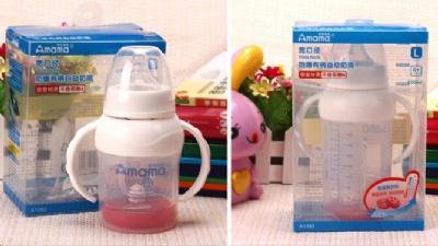 安心妈妈玻璃奶瓶防摔防胀气宝宝婴儿奶瓶