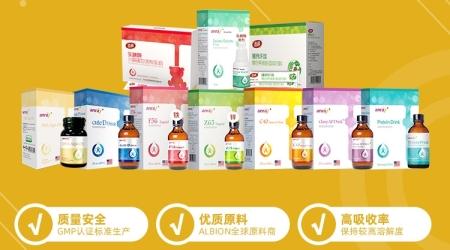 加入青萌® 钙铁锌基础营养&乳糖酶 共创母婴营养品新未来