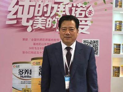 從源頭出發 用質量說話 中國嬰童網專訪紅星美羚董事長王寶印