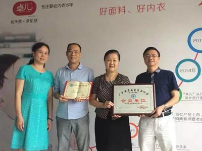 专访广东省婴童协会陈新华女士  中国婴幼服装市场势头仍将强劲