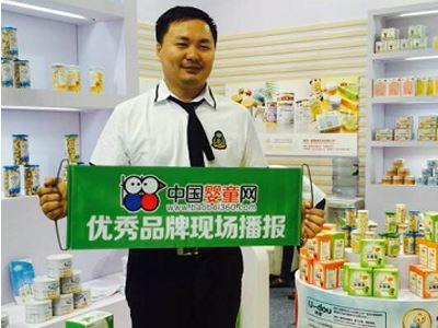 专访施百利总经理郭颖先生 看施百利如何打造育婴专家