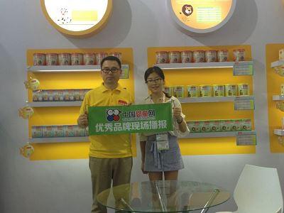 专访宝贝能量销售经理李言东 探寻台湾营养食品的修炼之路