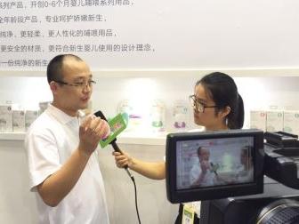专访优贝新生1° 专注于新生儿的专业哺喂品牌