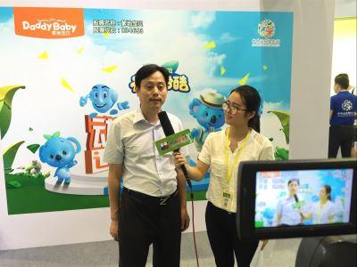 爹地宝贝董事长林斌 谈发展规划和商业合作前景