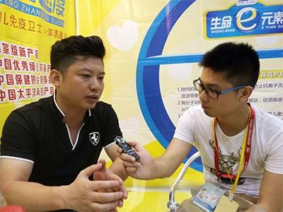 生命e元素劉俊:專注呵護中國寶寶健康