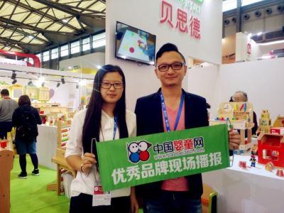 談品牌布局與發展 中國玩具展上貝思德董事長成偉倫接受群訪