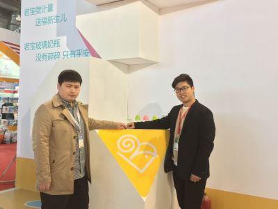 若宝在中国哺喂市场的差异化之路 始终注重产品创新