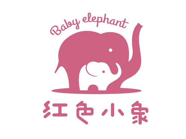 红色小象集中发力母婴渠道 创造中国母婴商业奇迹