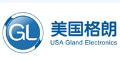 格朗消毒锅GLX-8(尚品)
