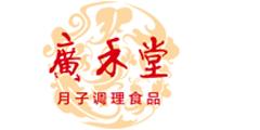 广禾堂品牌交流圈