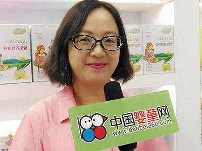 强势登陆CBME 铭瑞食品销售总监龚丽琴女士聊发展新品及发展规划