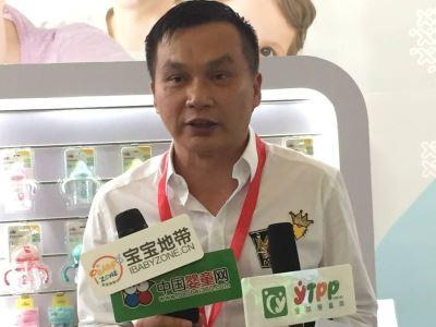 2017国际婴童用品展 日康董事长洪利民观点