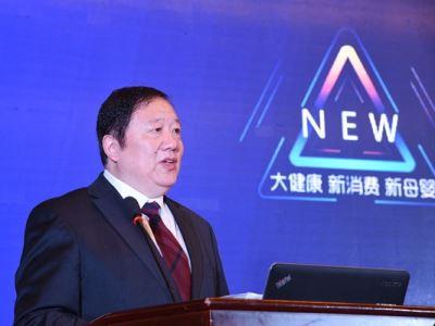 安琪酵母董事长俞学锋:母婴营养业务将成安琪未来最发力的业务