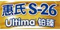 惠氏®铂臻®