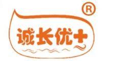 诚长优+海藻钙软胶囊