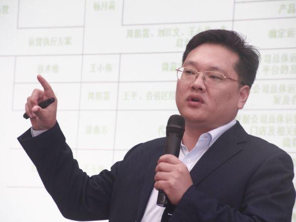 周防震——南京冰臻乳业有限公司CEO