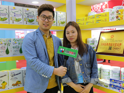 中國嬰童網專訪迪米熊胡總:做好嬰幼兒輔食 品質把控安全是關鍵