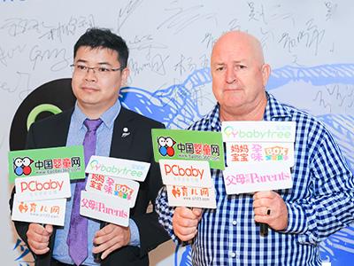 奥尼儿童成长配方乳片中国发布会媒体采访:优化产品结构 用品质守护每一个孩子健康成长