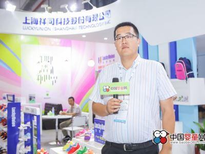 坚持品牌原创 上海祥同深耕童鞋市场10年不忘初心